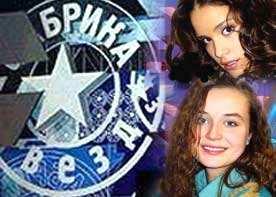 Полина Гагарина - биография, информация, личная жизнь Полина Гагарина Полина...