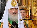 В РПЦ приняли представителей террористов