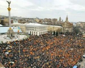 В России объявили о госперевороте в Украине