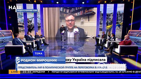 Родион Мирошник возвращается в Луганск замом Плотницкого?