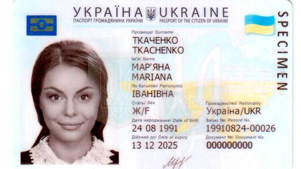 Стоит ли спешить менять обычный украинский паспорт на новый ID-паспорт?