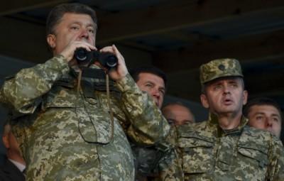 Победа Дональда Трампа потрясла Украину
