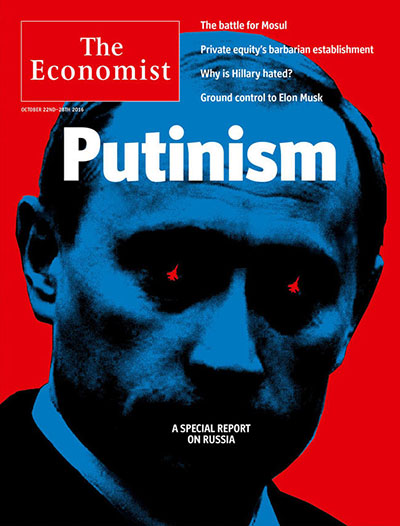 Путин — угроза для всего мира