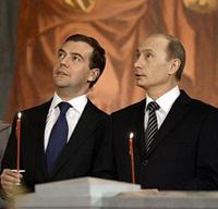 Место хулителей Путина у параши - РПЦ