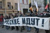 Гибридная война России против Украины идет 25 лет - США