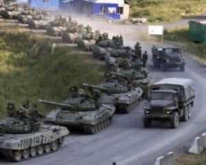 В России заявили, что нужно захватить новые земли Украины