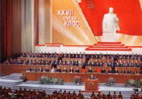 Россия превзошла СССР